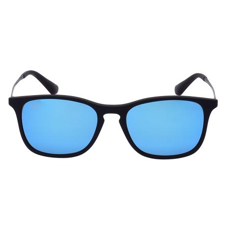 Miniklere Rengarenk Cam ve Çerçeveli Güneş Gözlükleri - Atasun Optik - Anne Bebek Modası